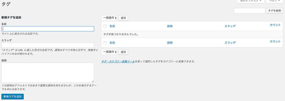投稿作成方法05