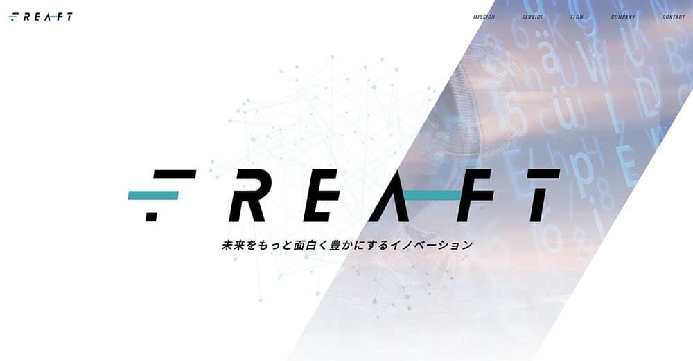 株式会社REA-FT、設立しました!!